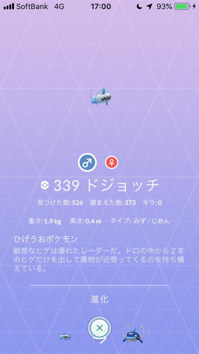 f:id:kyotopgo:20190825220336p:plain