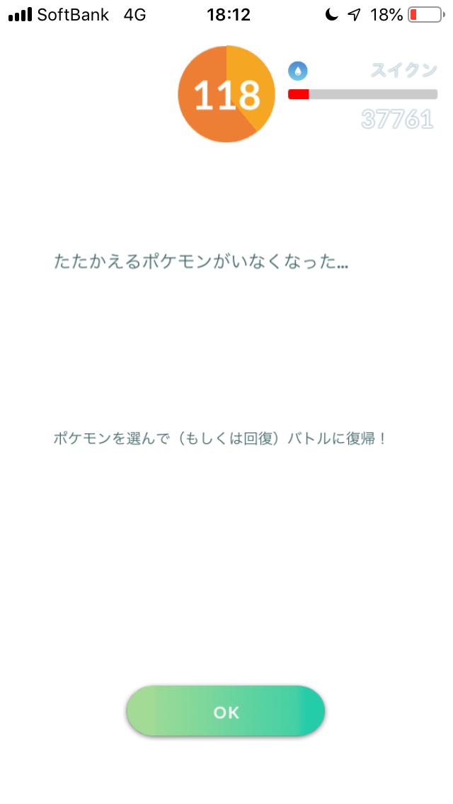 f:id:kyotopgo:20190904234848p:plain