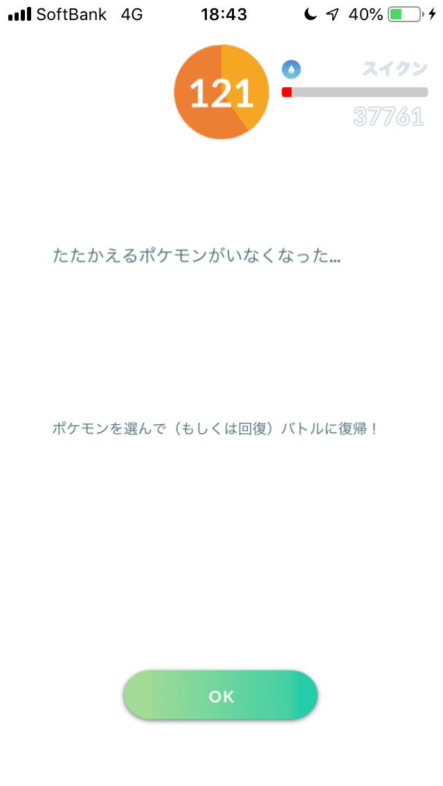 f:id:kyotopgo:20190905001556p:plain