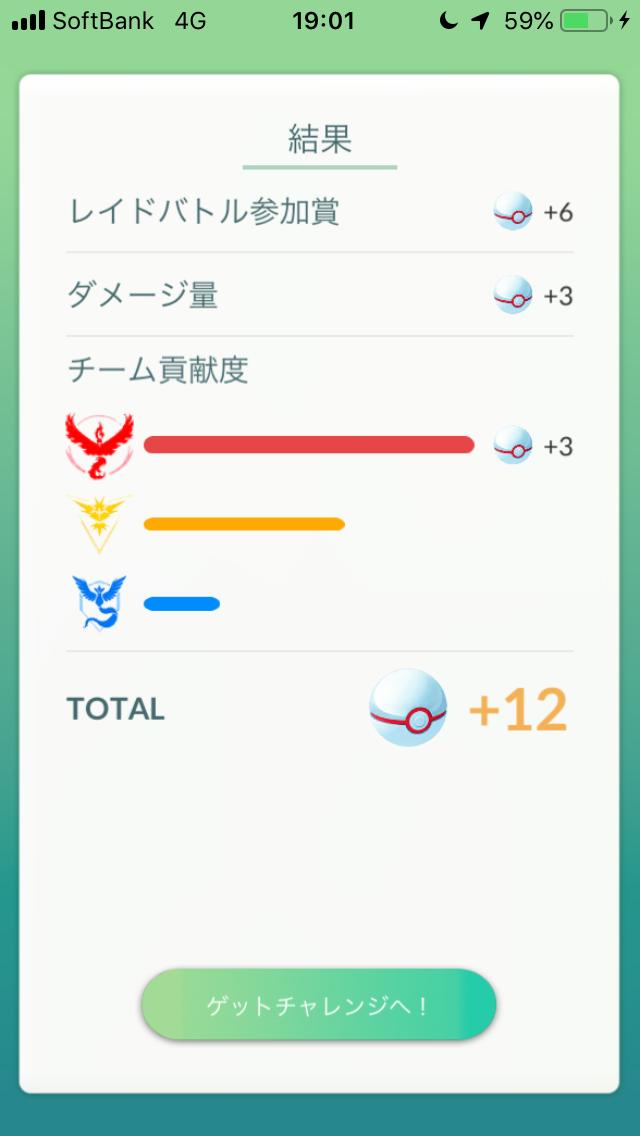 f:id:kyotopgo:20190905002425p:plain