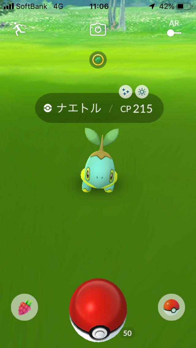 f:id:kyotopgo:20190915210624p:plain