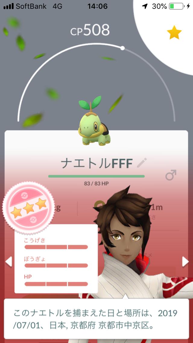f:id:kyotopgo:20190915212158p:plain