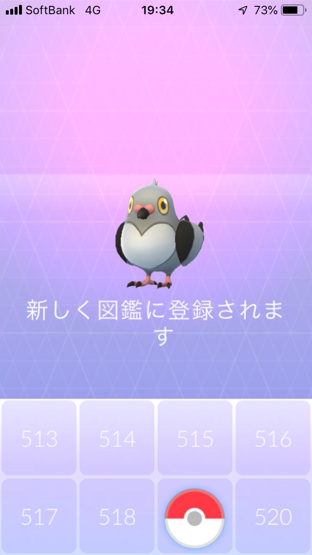 f:id:kyotopgo:20190917213648p:plain