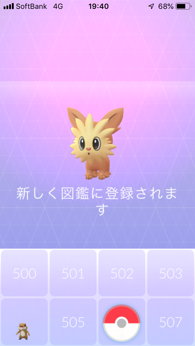 f:id:kyotopgo:20190917213836p:plain