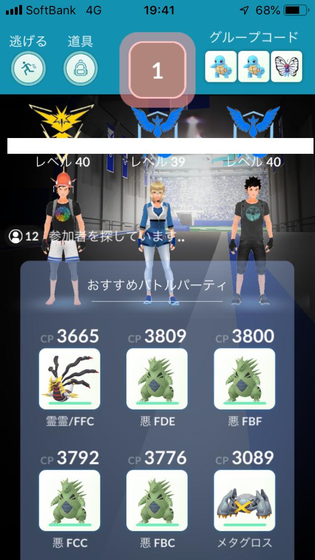 f:id:kyotopgo:20190917214105p:plain