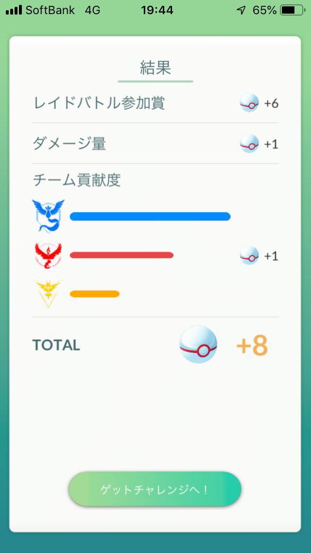 f:id:kyotopgo:20190917214430p:plain