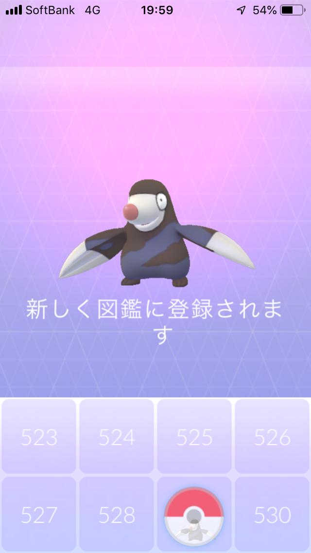 f:id:kyotopgo:20190917215058p:plain