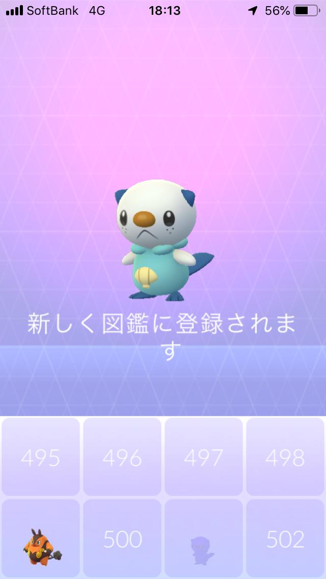 f:id:kyotopgo:20190919213654p:plain