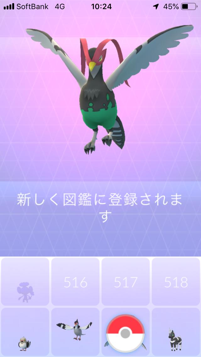 f:id:kyotopgo:20191015010740p:plain