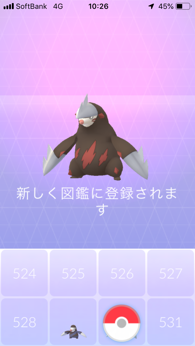 f:id:kyotopgo:20191015011032p:plain
