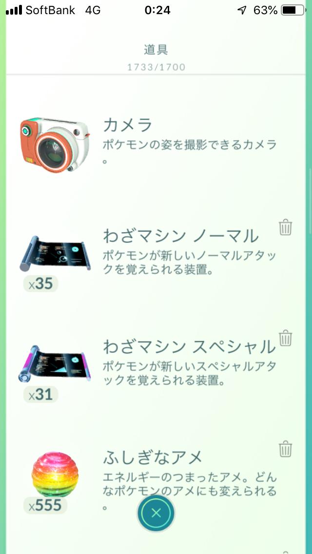 f:id:kyotopgo:20191015013217p:plain
