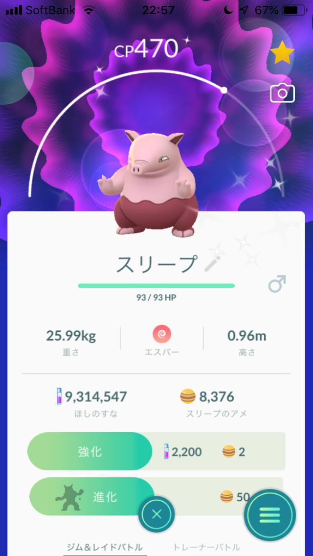 f:id:kyotopgo:20191017213023p:plain