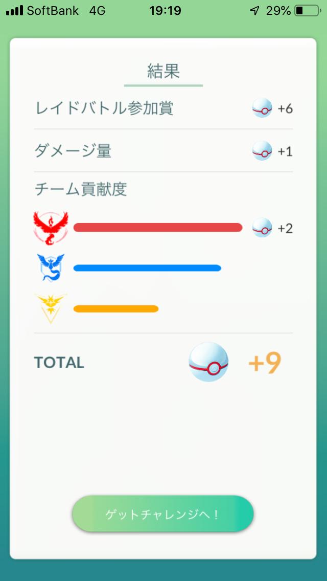 f:id:kyotopgo:20191018214600p:plain