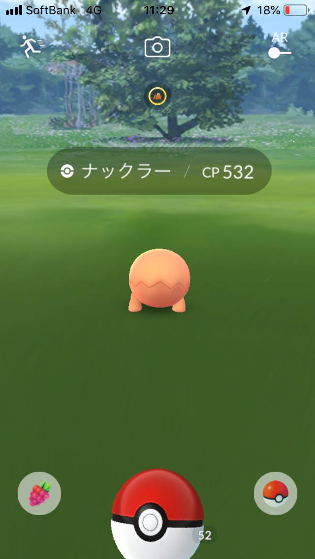 f:id:kyotopgo:20191026213716p:plain