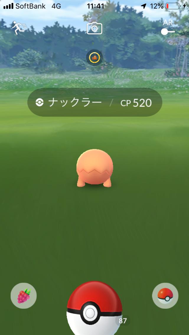 f:id:kyotopgo:20191026213752p:plain