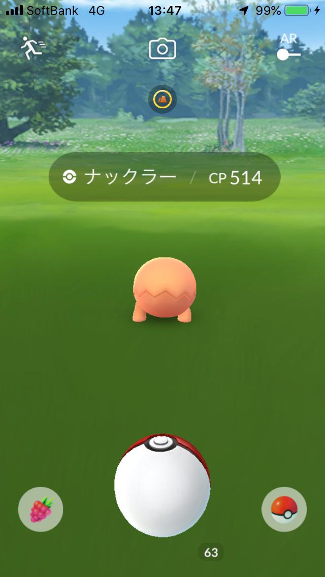 f:id:kyotopgo:20191026214248p:plain