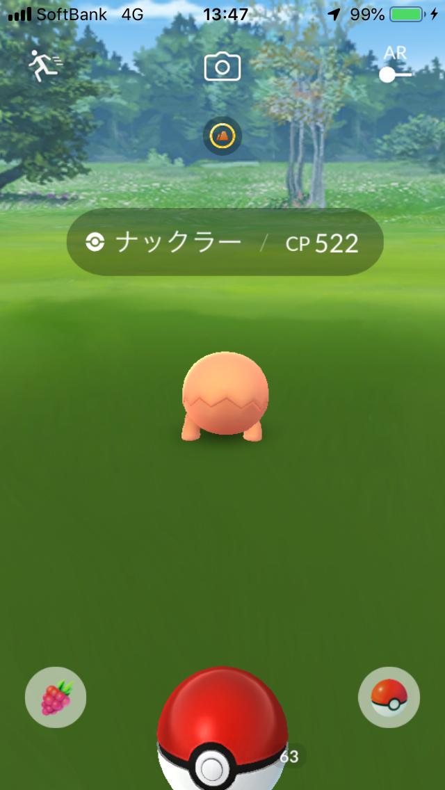 f:id:kyotopgo:20191026214317p:plain