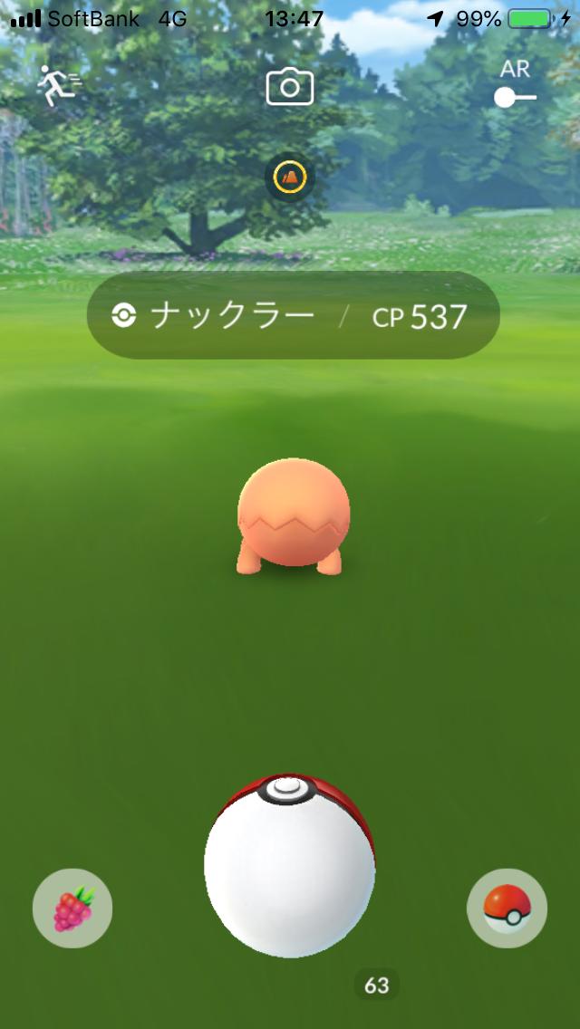 f:id:kyotopgo:20191026214356p:plain