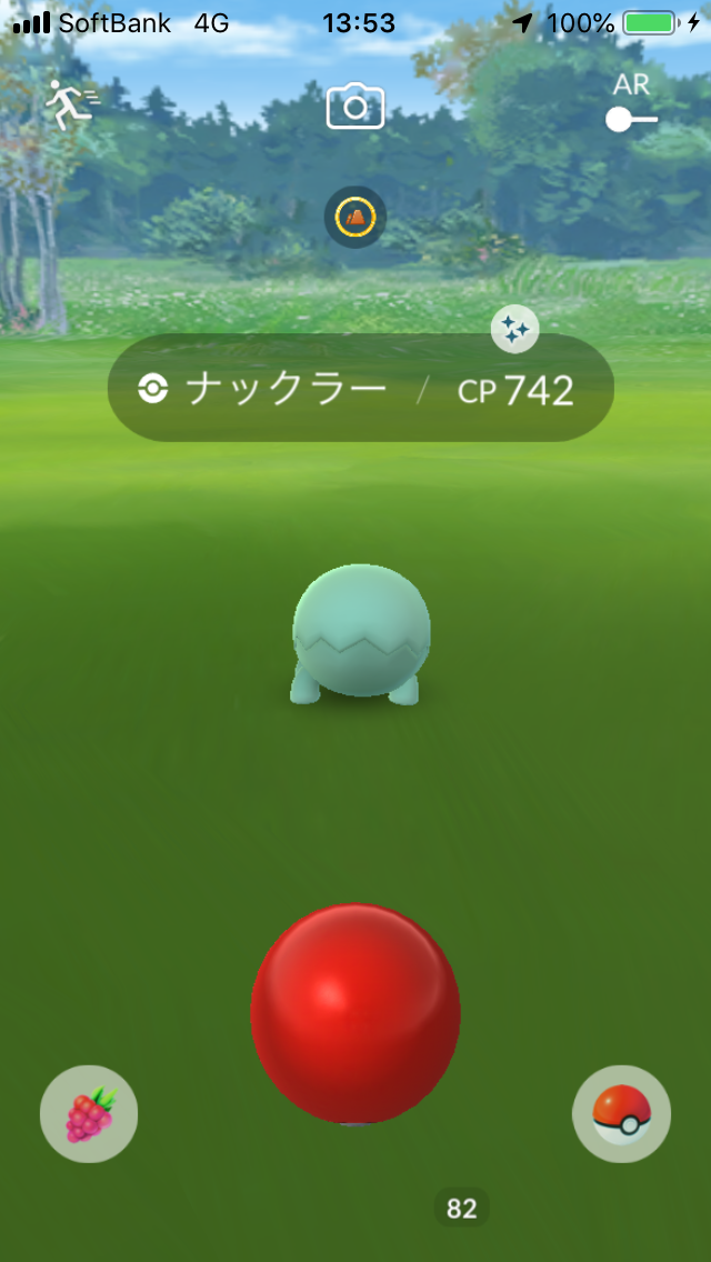 f:id:kyotopgo:20191026214435p:plain