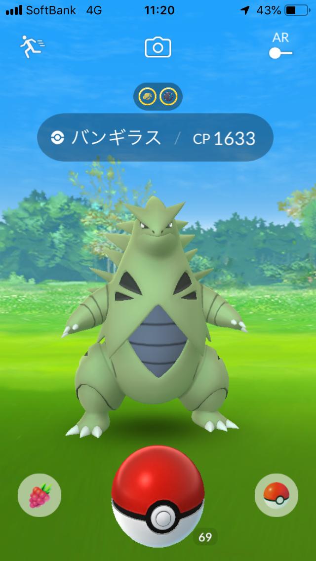 f:id:kyotopgo:20191102183839p:plain