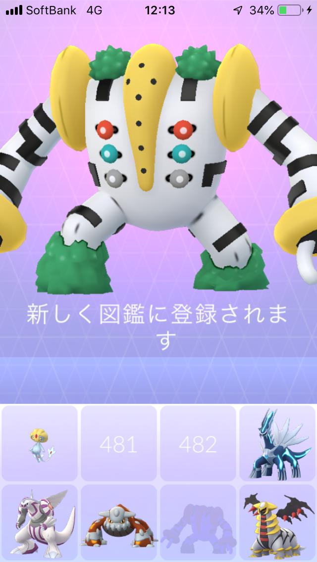 f:id:kyotopgo:20191102185748p:plain