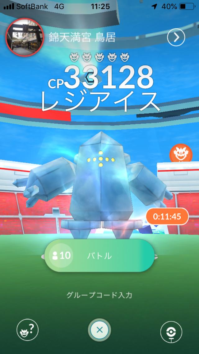 f:id:kyotopgo:20191103205847p:plain