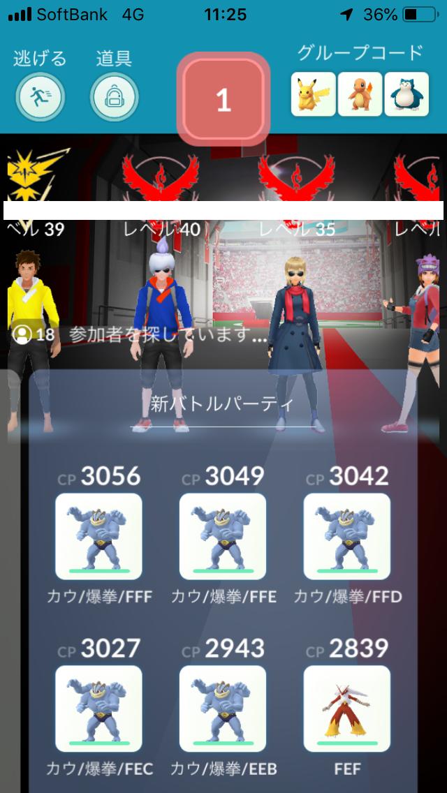 f:id:kyotopgo:20191103210043p:plain