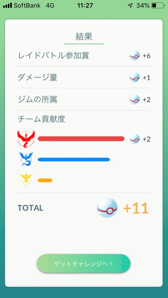 f:id:kyotopgo:20191103210307p:plain