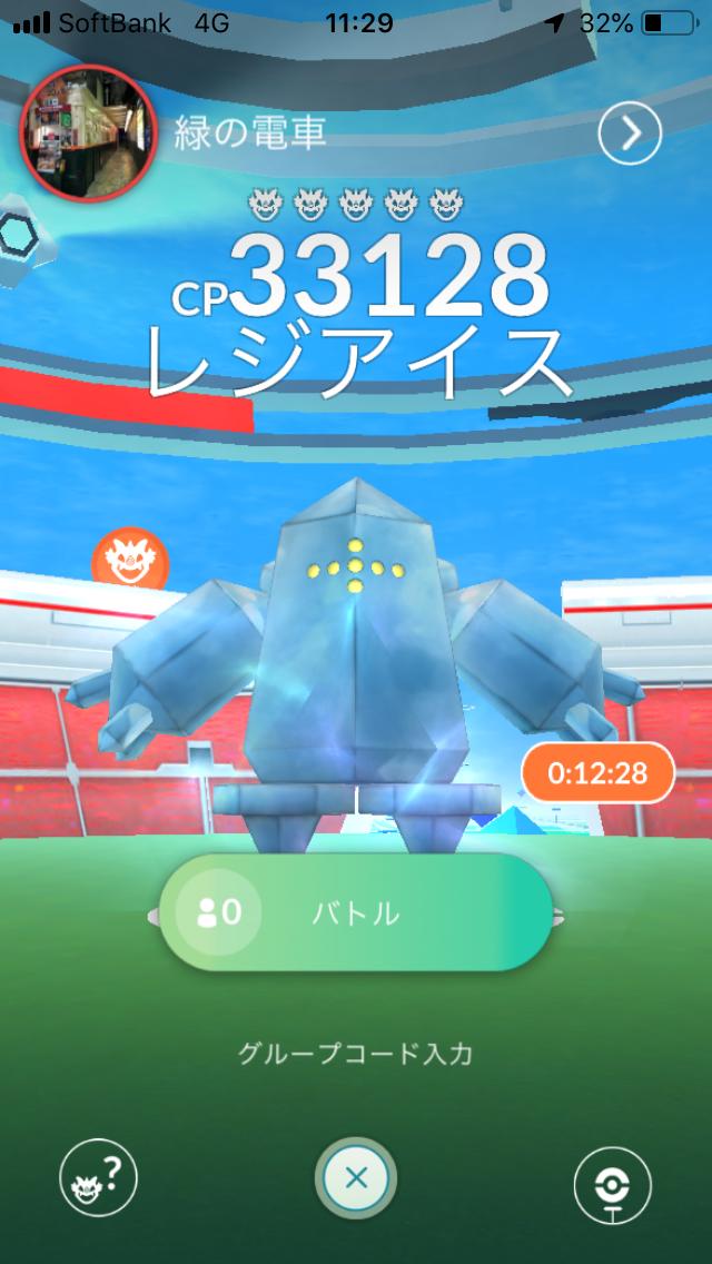 f:id:kyotopgo:20191103211103p:plain