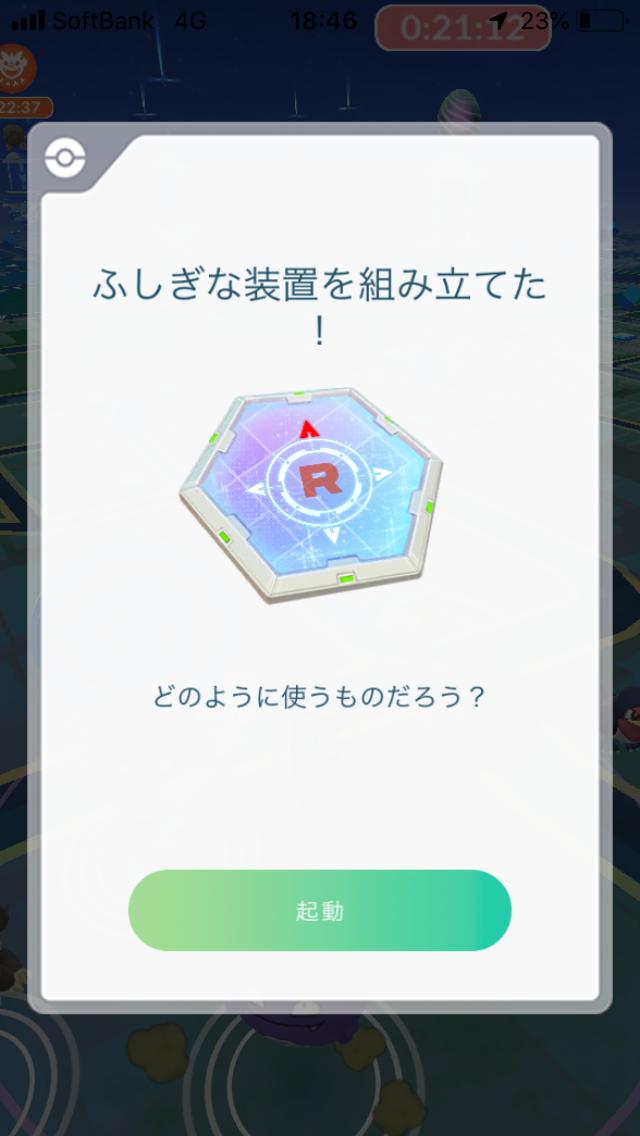f:id:kyotopgo:20191108211109p:plain