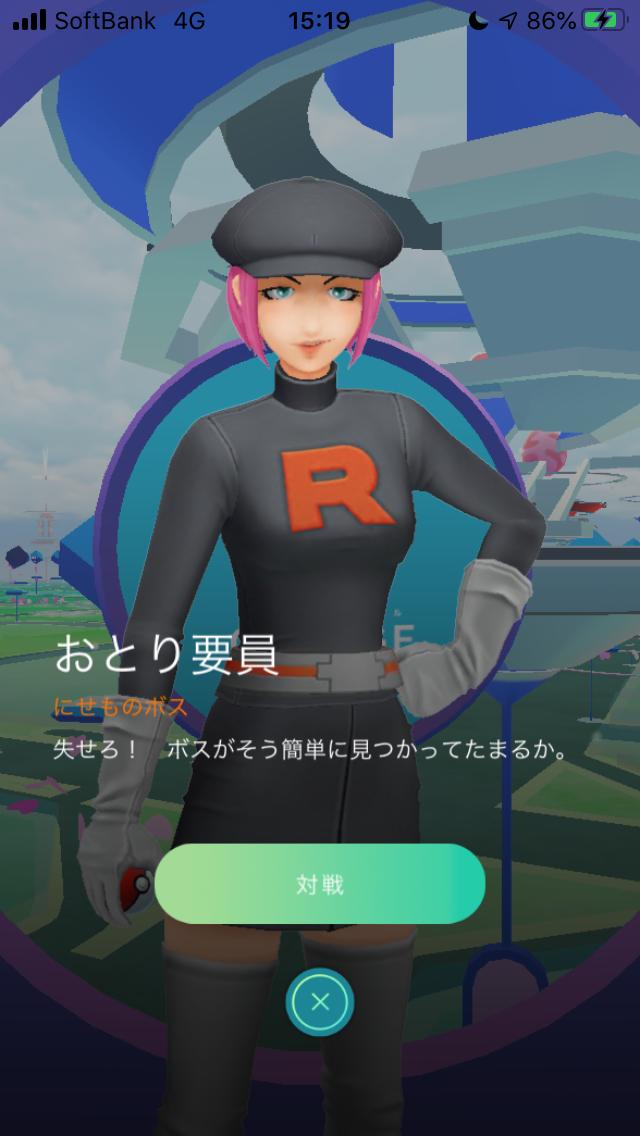 f:id:kyotopgo:20191205213553p:plain