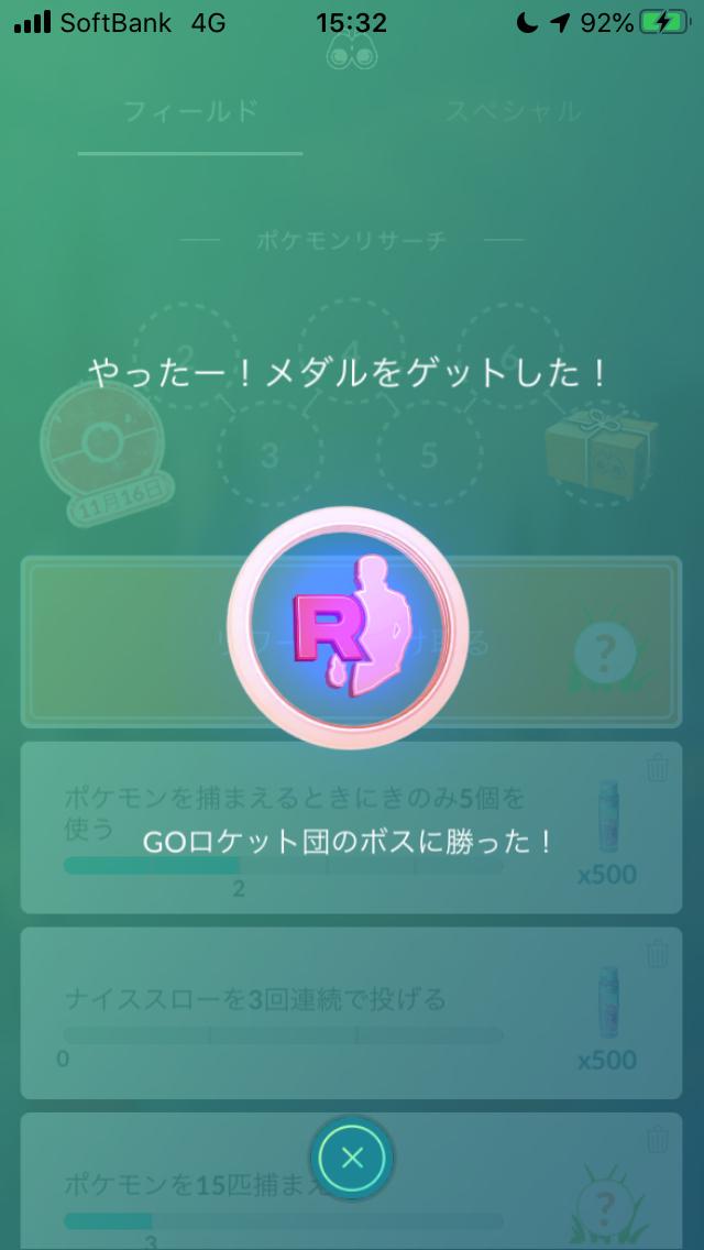 f:id:kyotopgo:20191205215041p:plain