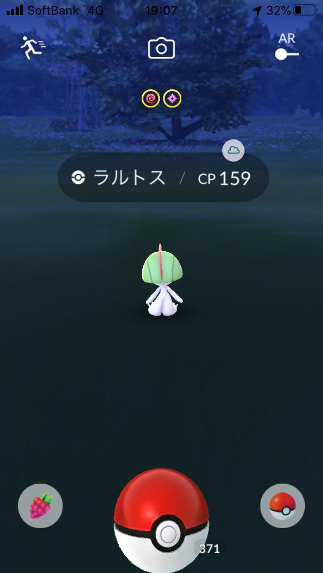 f:id:kyotopgo:20191207034817p:plain