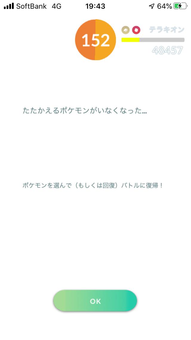 f:id:kyotopgo:20191207035445p:plain