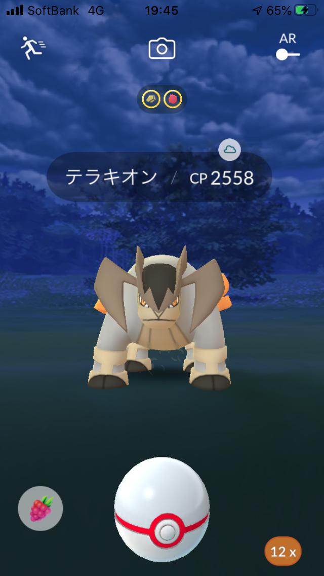 f:id:kyotopgo:20191207035542p:plain