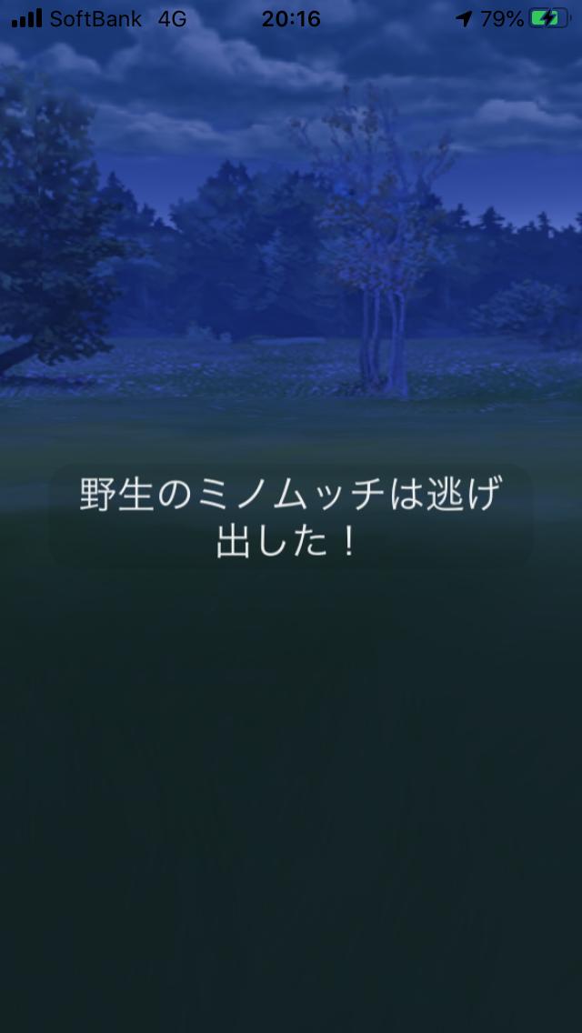 f:id:kyotopgo:20191207040550p:plain