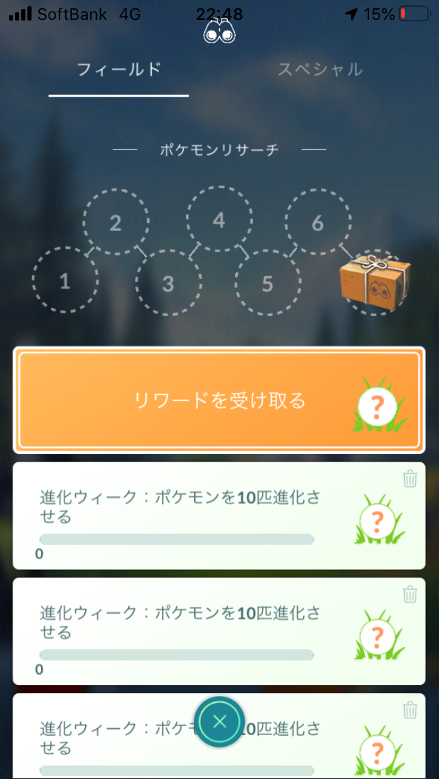 f:id:kyotopgo:20191207042110p:plain