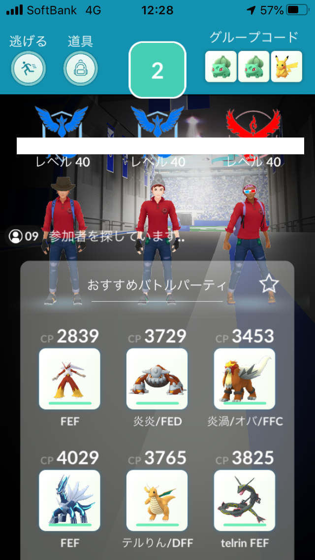 f:id:kyotopgo:20191209213435p:plain
