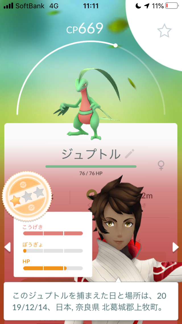 f:id:kyotopgo:20191215020252p:plain