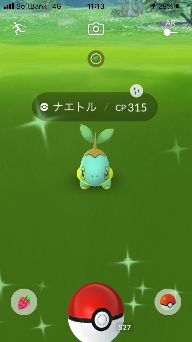 f:id:kyotopgo:20191216214007p:plain