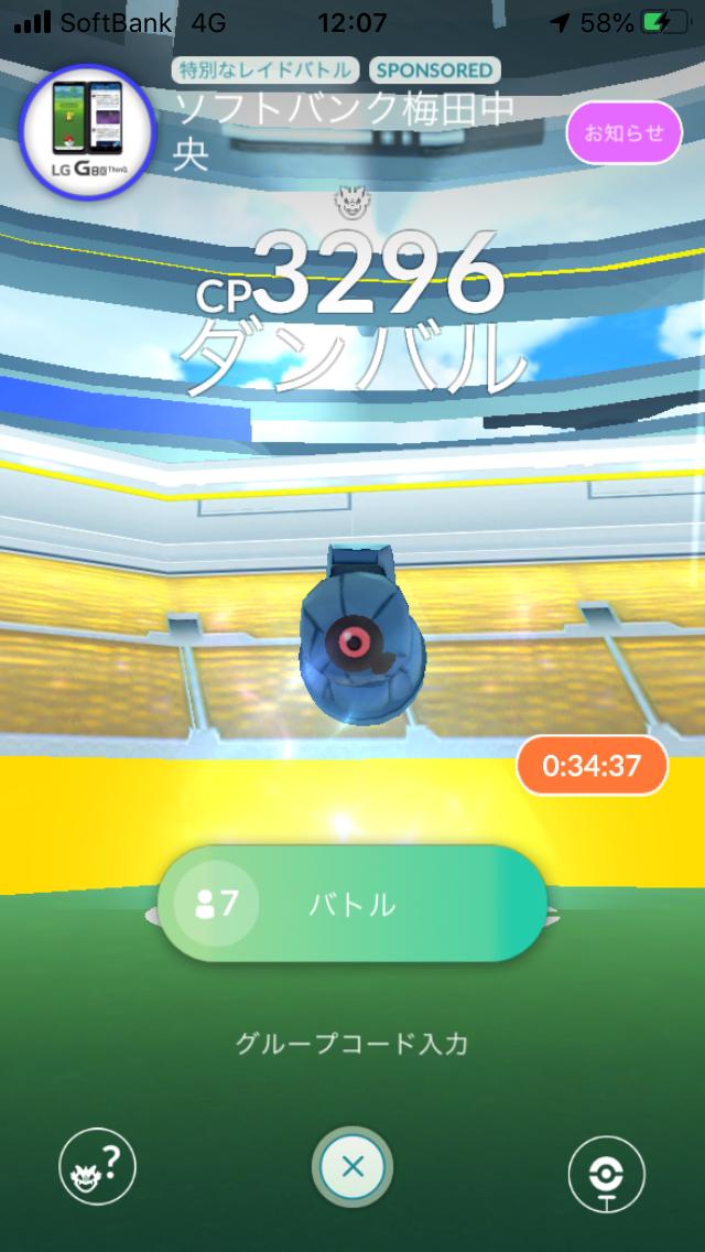 f:id:kyotopgo:20191216214434p:plain