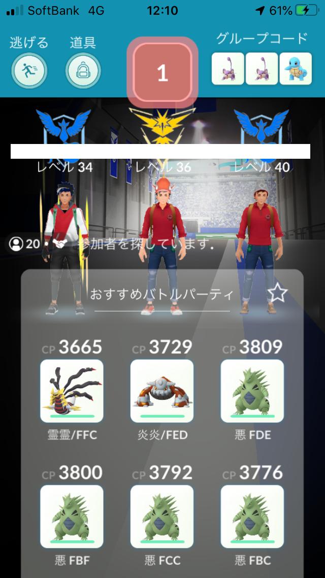 f:id:kyotopgo:20191216214525p:plain