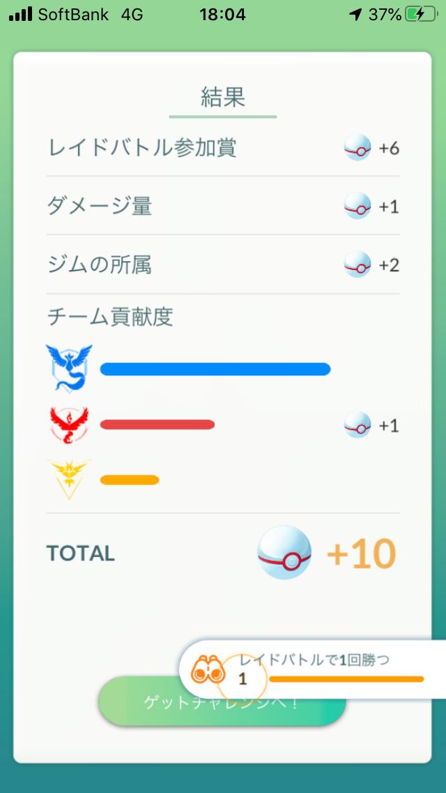 f:id:kyotopgo:20191218212315p:plain