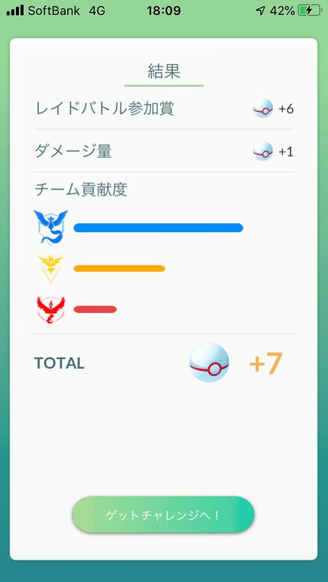 f:id:kyotopgo:20191218213155p:plain