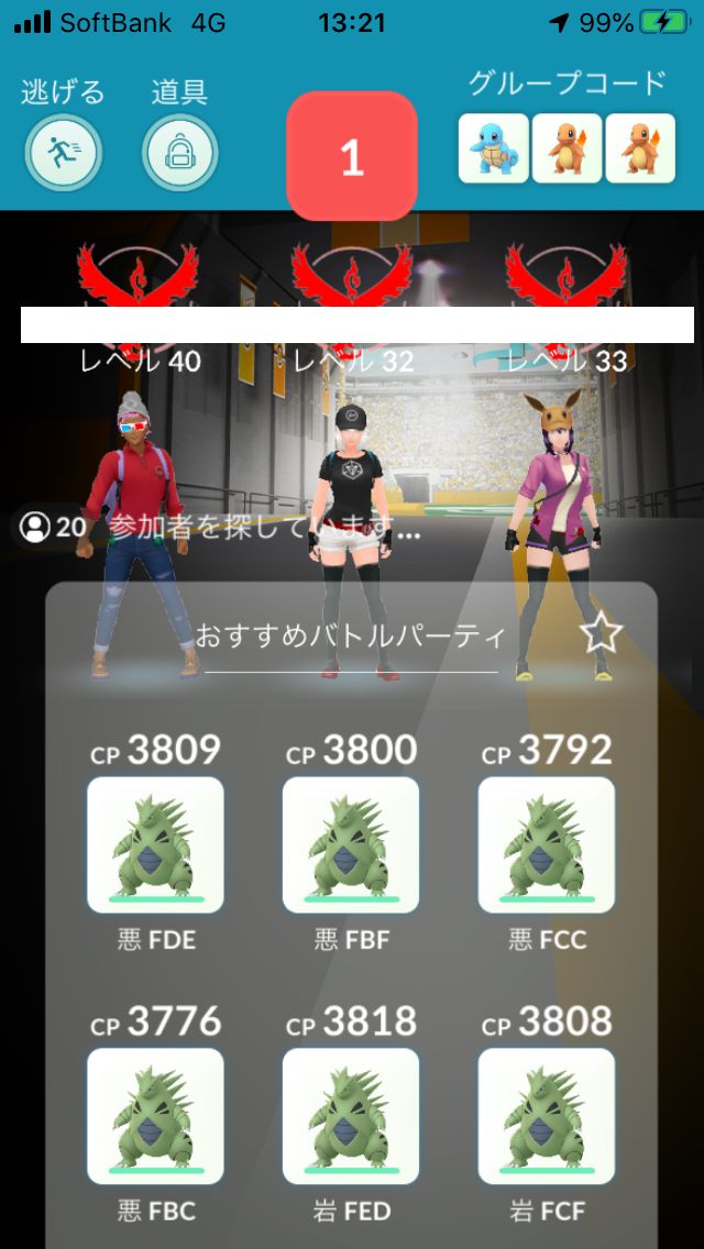 f:id:kyotopgo:20191222011752p:plain