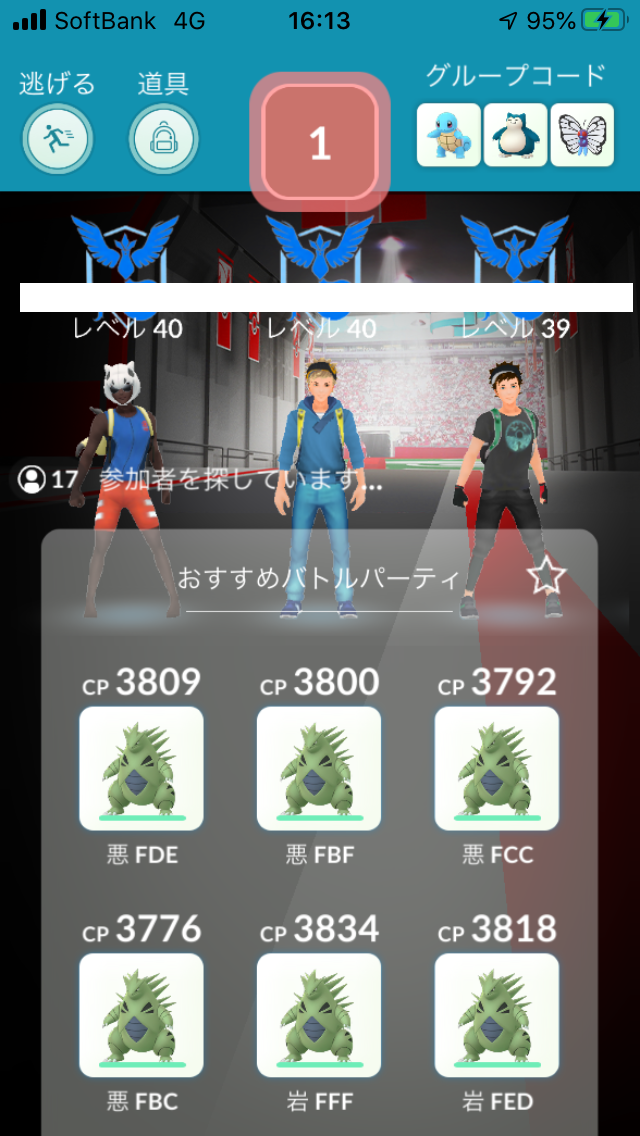 f:id:kyotopgo:20191223214147p:plain