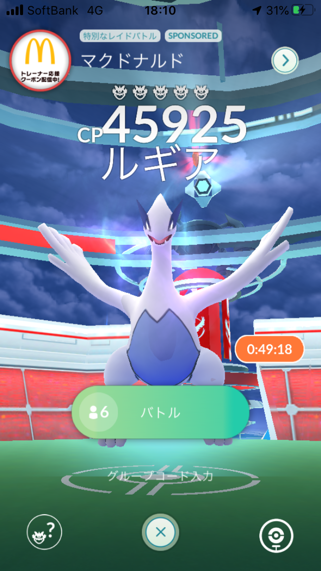f:id:kyotopgo:20191223214921p:plain