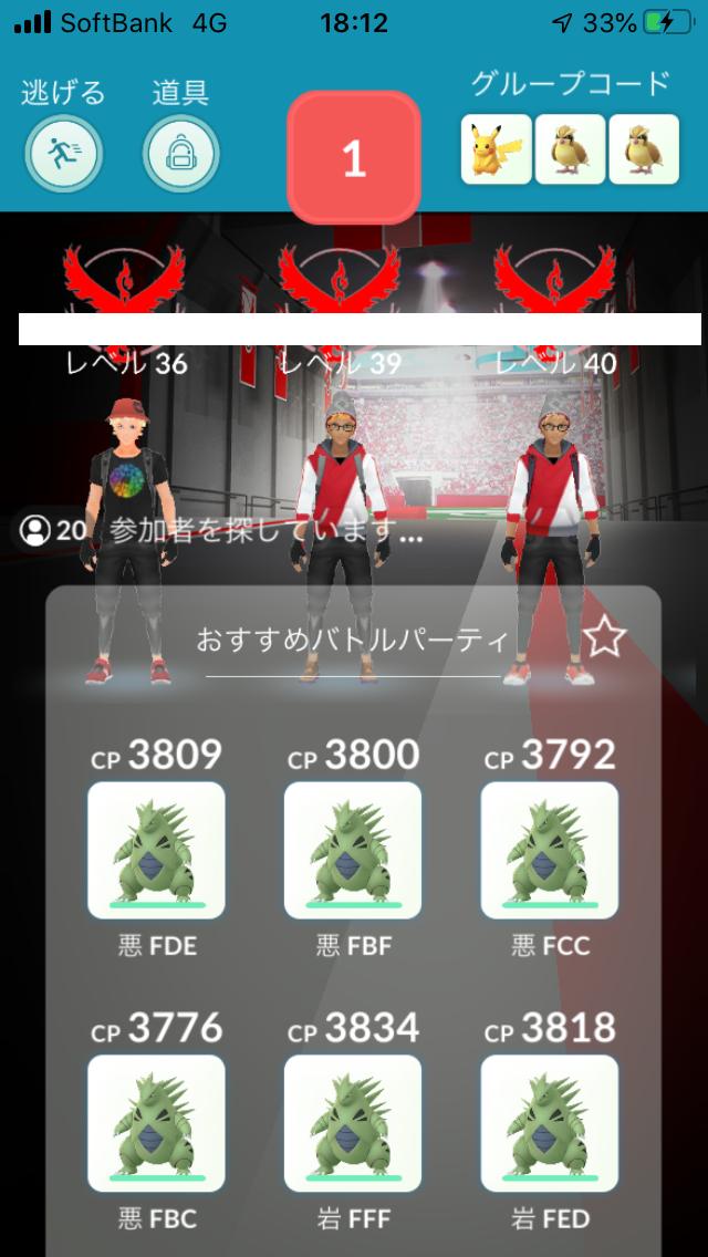 f:id:kyotopgo:20191223215106p:plain