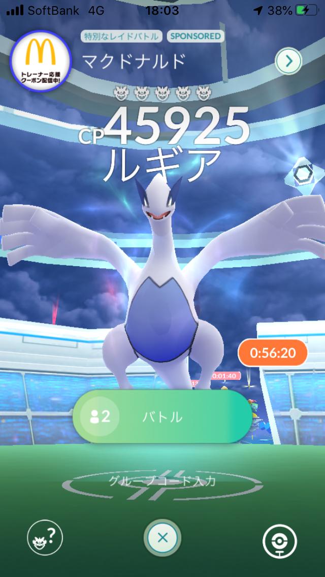 f:id:kyotopgo:20191225211644p:plain