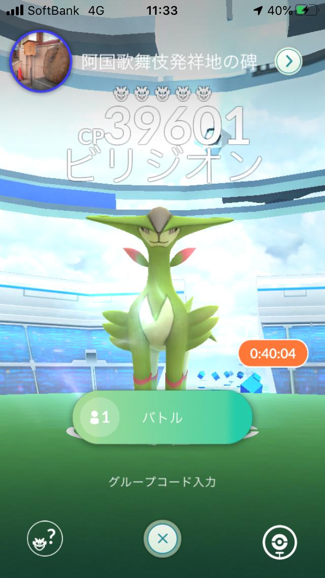 f:id:kyotopgo:20191228212042p:plain